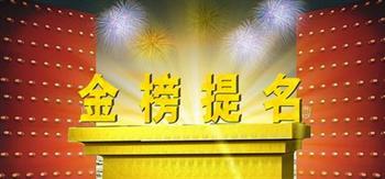 2016年辽宁高考成绩查询方式二:辽宁招生考试之窗